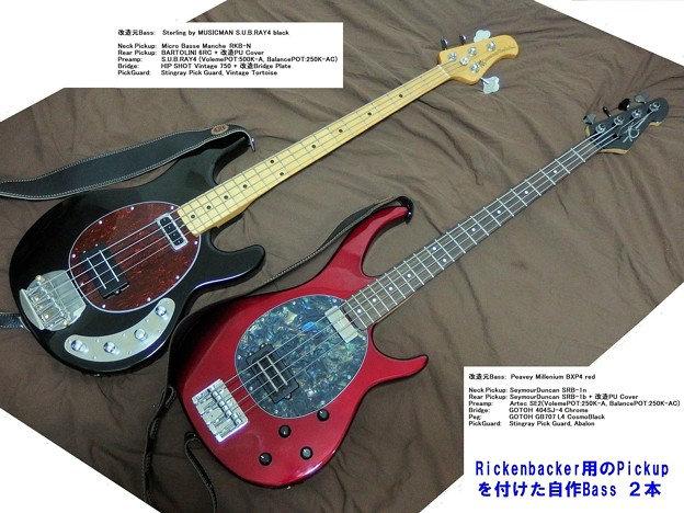 Rickenbacker用Pickupを付けた自作Bass 2本
