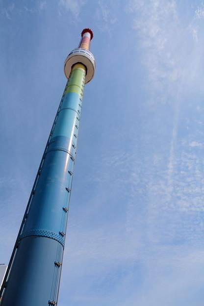 レインボータワー