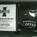 熊本ブースにあった、ケイズコーヒー
