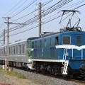 Photos: 臨貨8022レ デキ102+東京メトロ13000系13104F 7両+デキ507