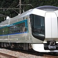 Photos: 1132レ 東武500系507F 3両
