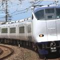 Photos: 1031M 281系近ヒネHA608編成 6両