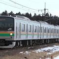 Photos: 843M 205系宮ヤマY11編成 4両