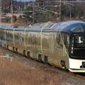 Photos: 8020M E001形『TRAIN SUITE 四季島』 10両