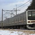 Photos: 850M 205系宮ヤマY2編成 4両