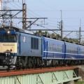 回9829レ EF64 1053+12系 5両+DD51 842