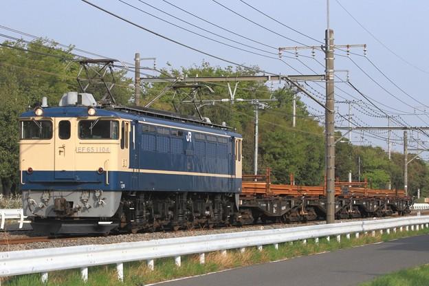 Photos: 工9773レ EF65 1104+チキ