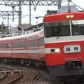 Photos: 臨回****レ 東武1800系1819F 6両