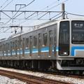 Photos: 1172F 205系横コツR13編成 4両