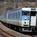 Photos: 回9735M 115系新ニイL99+高タカT1039+T1038編成 10両
