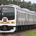 847M 205系宮ヤマY3編成「いろは」 4両