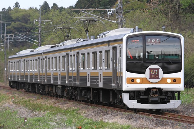 852M 205系宮ヤマY3編成「いろは」 4両