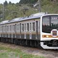 Photos: 852M 205系宮ヤマY3編成「いろは」 4両
