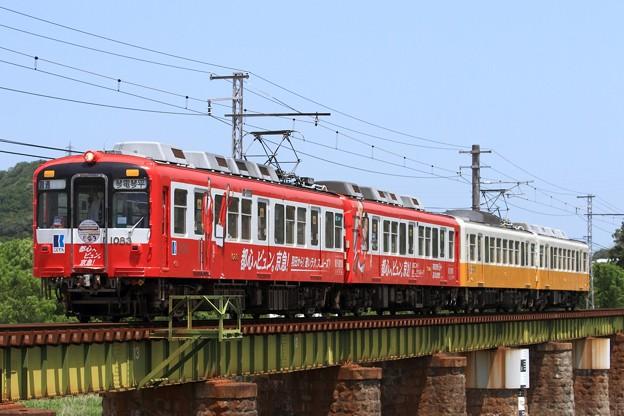 3221レ 高松琴平電鉄1080形1083F+1070形1071F 4両