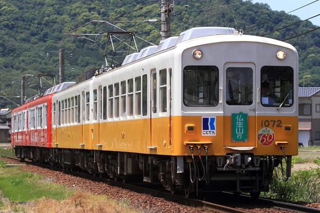 3036レ 高松琴平電鉄1070形1071F+1080形1083F 4両