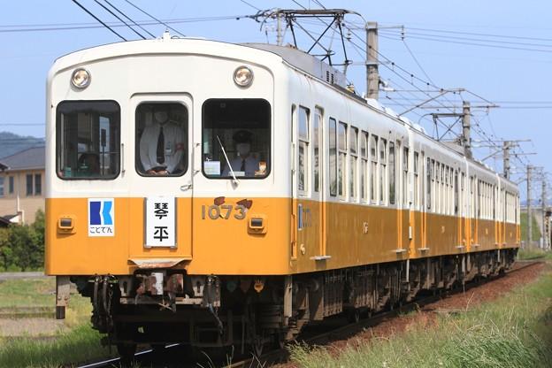 3233レ 高松琴平電鉄1070形1073F+1071F 4両
