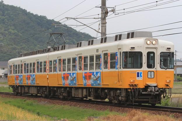 36レ 高松琴平電鉄1100形1103F 2両