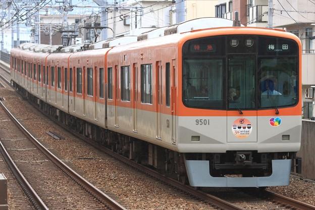 1204レ 阪神9300系9501F 6両