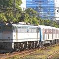 Photos: 9597レ EF65 2097+都営12-600形12-691F 8両