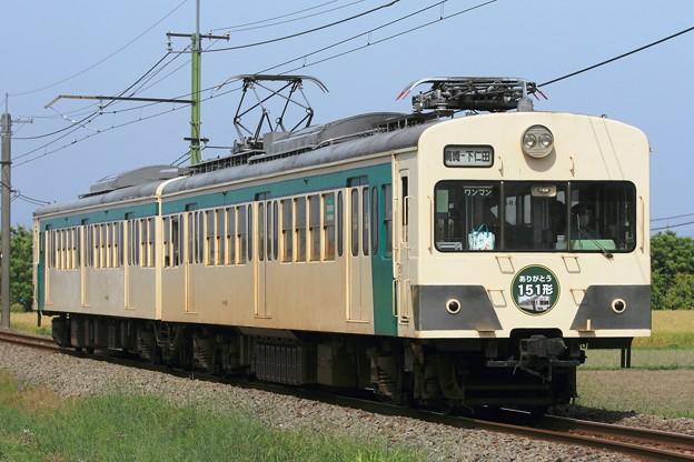31レ 上信電鉄150形151F 2両