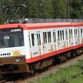 Photos: 38レ 上信電鉄6000系6001F 2両