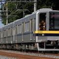 試7984レ 東武20000系21411F 4両