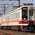 写真: 56レ 野岩鉄道6050系61103F+東武6050系6168F 4両