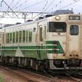 1136D キハ40-536+キハ40ー2088