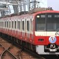 Photos: 1280H 京急600形604F 8両