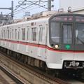 Photos: 1528T 都営5300形5302F 8両