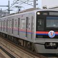 Photos: 1404K 京成3000形3028F 8両