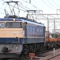 工9773レ EF65 501+チキ