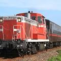 6103レ DE10 1535+50系 3両+C11 325