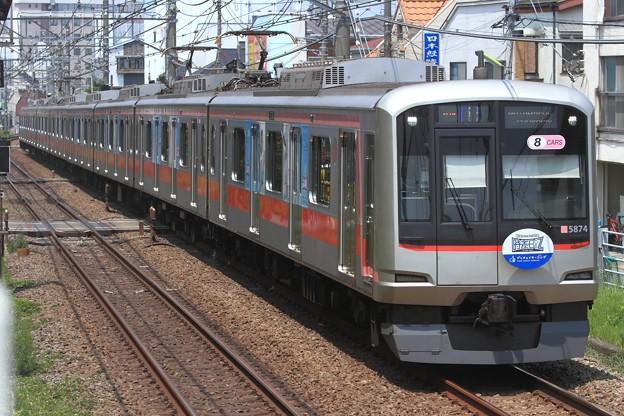 029121レ 東急5050系5174F 8両