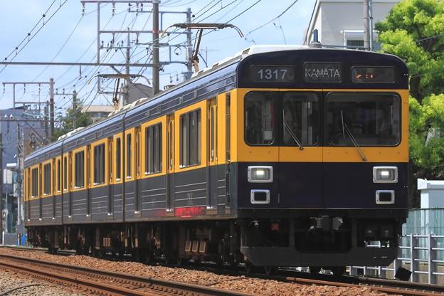 025123レ 東急1000系1017F 3両