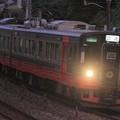 Photos: 回9171M 719系仙センS27「フルーティア」編成 2両