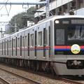 10A03レ 京成3000形3001F 8両