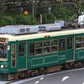 Photos: 都電 7700形 7701号車