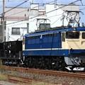 配8936レ EF65 1104+ホキ