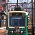 都電 7700形 7701号車