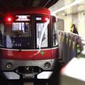 Photos: 1596A1 都営12-600形12-631F 8両