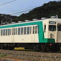 Photos: 112レ 上信電鉄200形デハ205