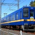 Photos: Y1370レ 東武8000系8198F 4両