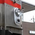 Photos: 東急7700系