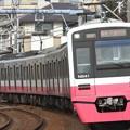 Photos: 803F 新京成N800形N848F 6両