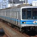 写真: A947S 東京メトロ05系05-124F 10両