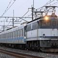 Photos: 9288レ EF65 2076+東京メトロ07系07-105F 10両