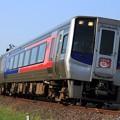 Photos: 3004D JR四国N2000系2428以下 5両