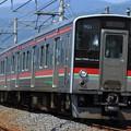 Photos: 5120M JR四国7200系R01+R08編成 4両