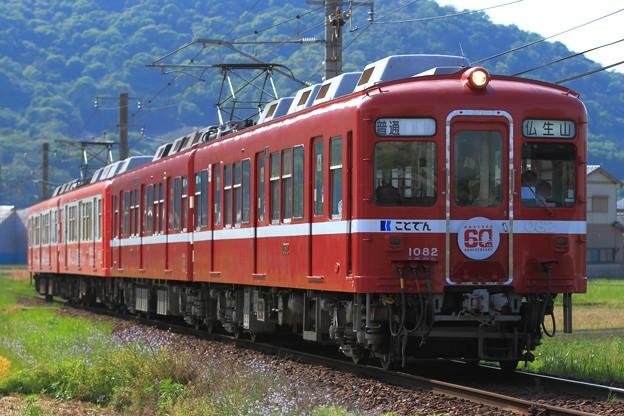 3048レ 高松琴平電鉄1080形1081F+1083F 4両